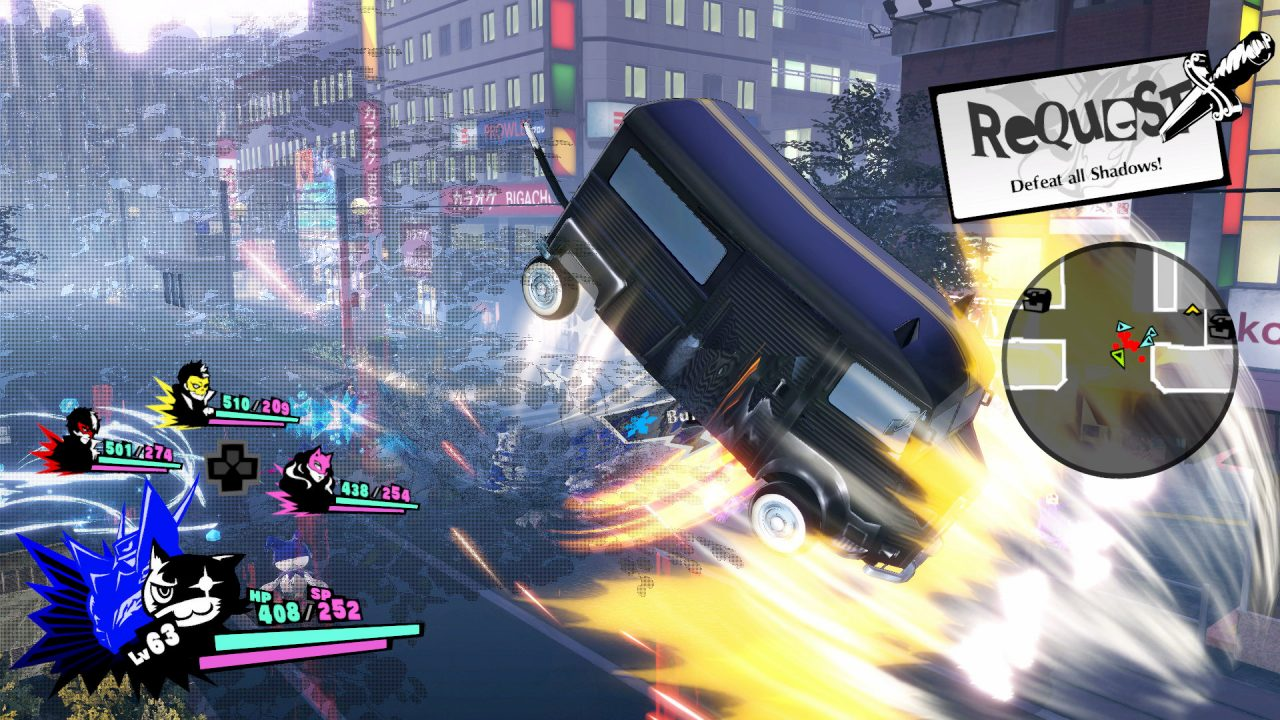 The Mona bus flies down the street in response to a request to defeat all shadows in Persona 5 Strikers.