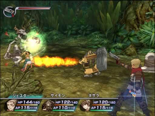 Rogue Galaxy screenshot: Battle screen where Simon is using his flamethrower