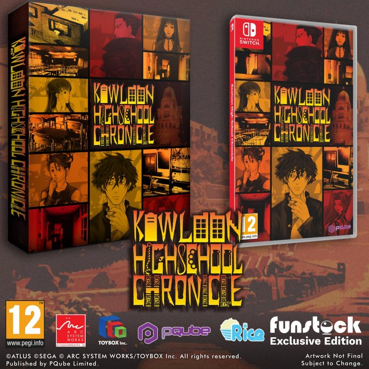 Kowloon High-School Chronicle Cover Art (Limited Edition)