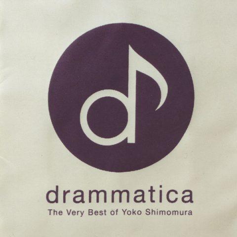 drammatica The Very Best of Yoko Shimomura Cover