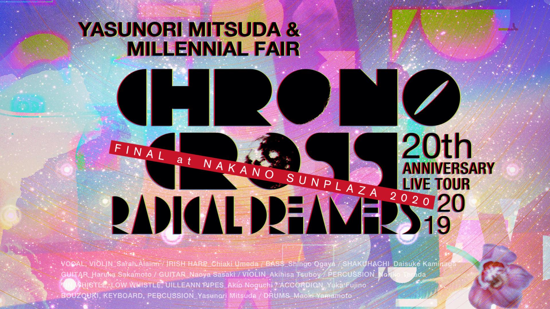Chrono Cross Concert Tour Graphic