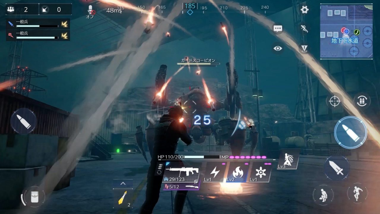 Screenshot of a player firing a rifle at Guard Scorpion as it launches missiles down across the battlefield.