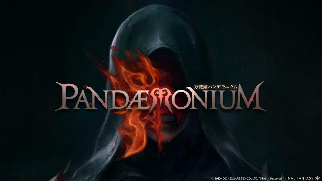 Someone who looks rather akin to Lahabrea standing behind the logo reveal for Pandaemonium, Endwalker's raid series.