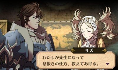 Frederick and Lissa talking to each other in a Support conversation in Fire Emblem Awakening.