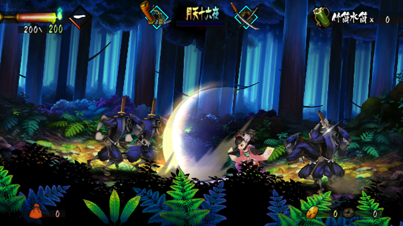 Muramasa: The Demon Blade screenshot of a dark-haired female warrior swinging a sword at a group of four lanky ninja warriors in a lush and sprawling forest.