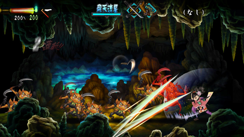 Muramasa: The Demon Blade screenshot of a dark-haired female warrior slashing through the air at a small army of hook-wielding goblin-like creatures in a colorful cavern.