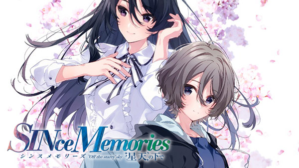 Two major characters featured in SINce Memories: Off the Starry Sky.