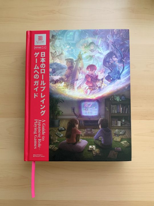 A Guide to Japanese Role-Playing Games Bitmap Book 02