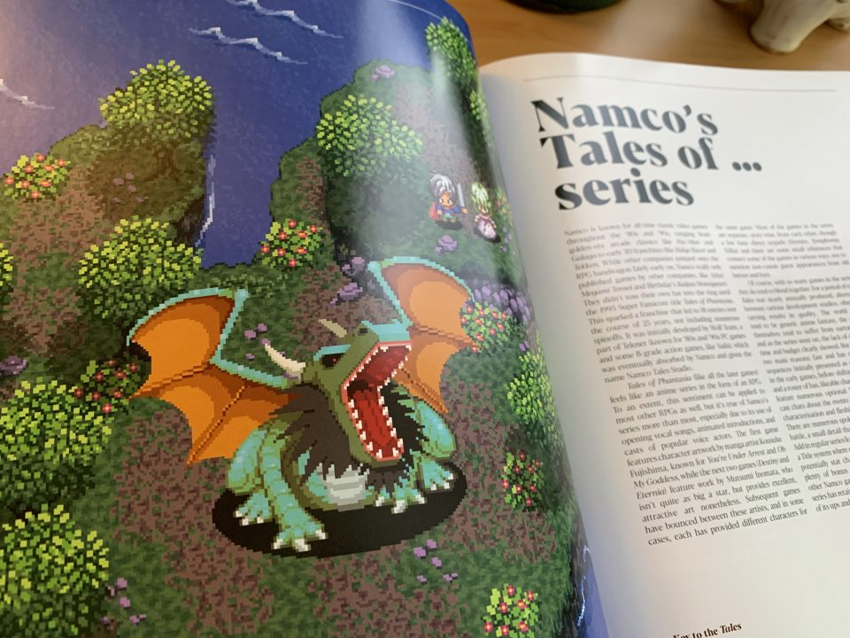 A Guide to Japanese Role-Playing Games Bitmap Book 05