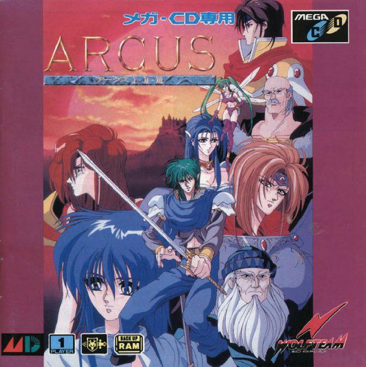 Arcus Cover Art