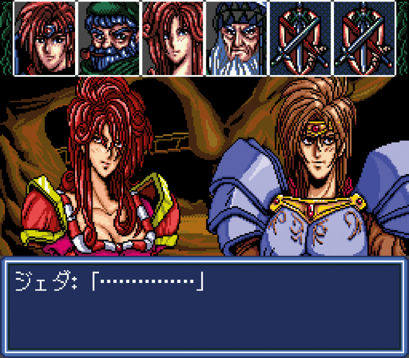 Arcus Screenshot of a conversation between two armor-clad warriors: a woman with large red hair and a man with long brown hair.