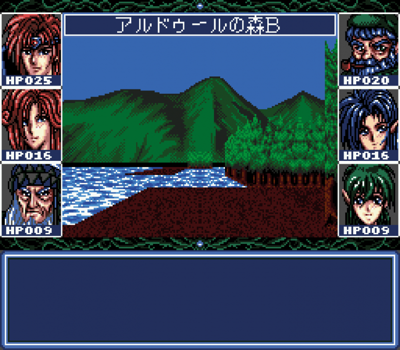 Arcus screenshot of character portraits bordering an image of grassy hills by a mountain lake.