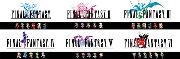 Final Fantasy I-VI Steam Bundle Logos