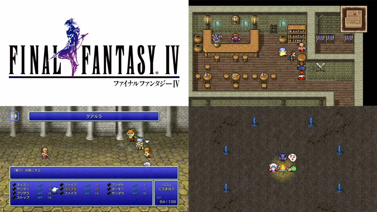 Final Fantasy IV Pixel Remaster Preview