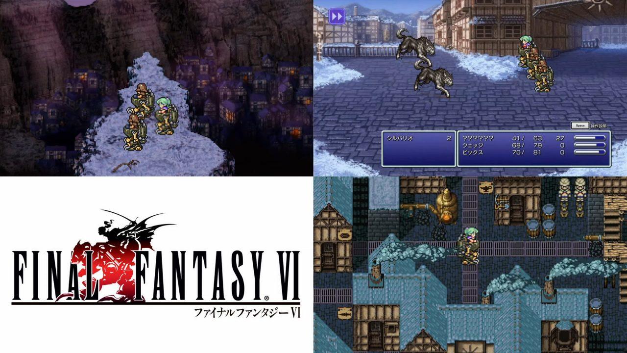 Final Fantasy VI Pixel Remaster Preview