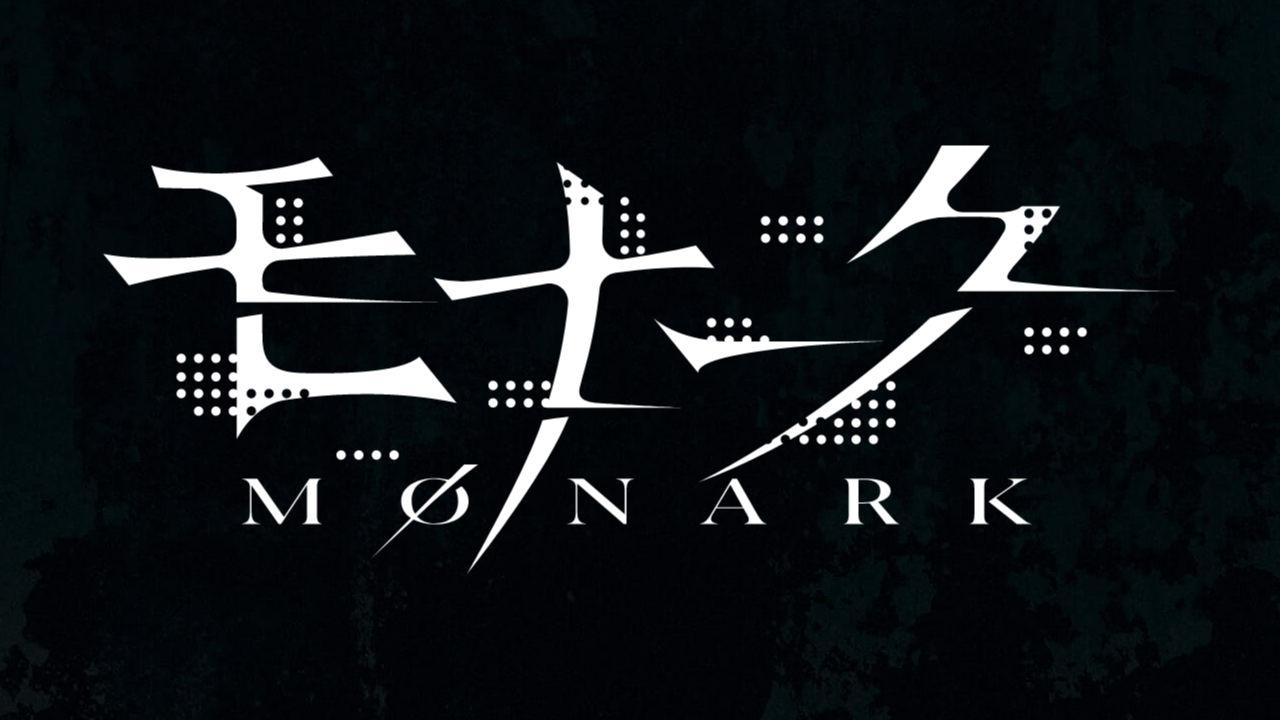 Monark Logo Featured