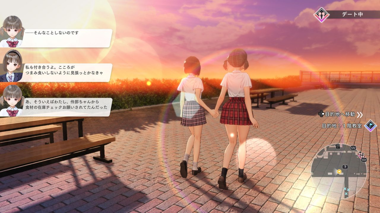Screenshot From Blue Reflection Second Light Featuring Two Characters Holding Hands