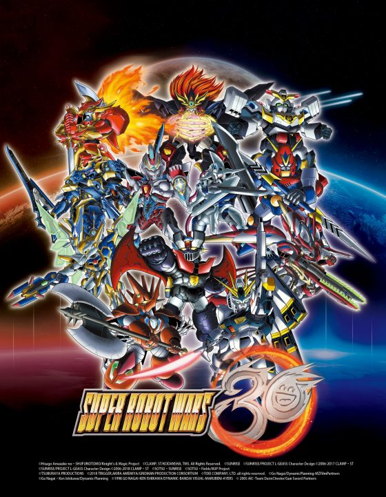 Super Robot Wars 30 Artwork of many mechas in a group.