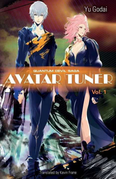 Quantum Devil Saga Avatar Tuner Vol 1 Cover