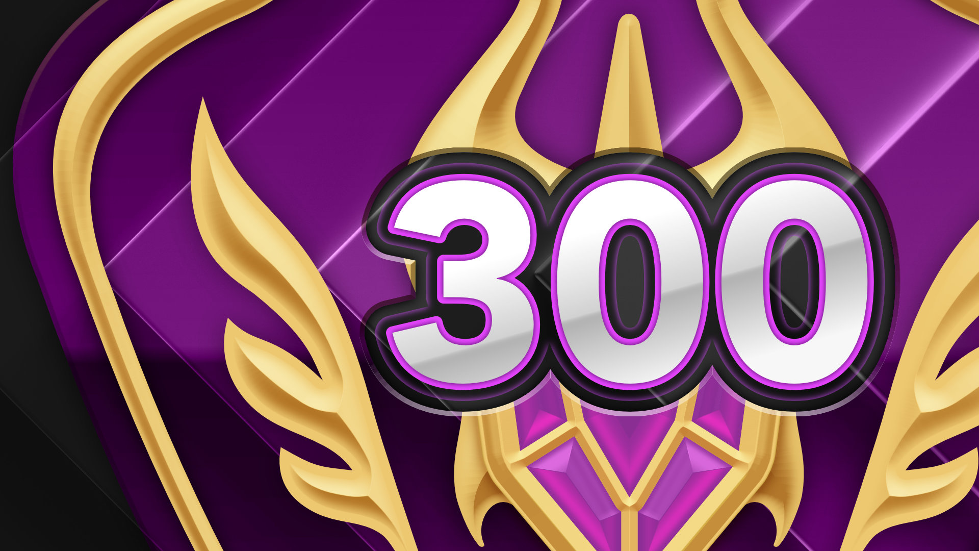 Retro Encounter 300