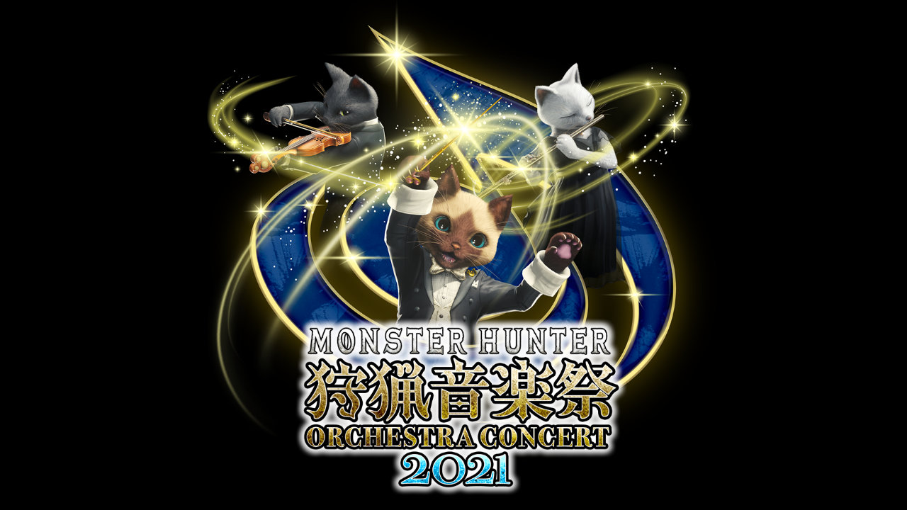 Monster Hunter Concert 2021 promo image of a cat in a tuxedo conducting two other cats playing violin and flute.