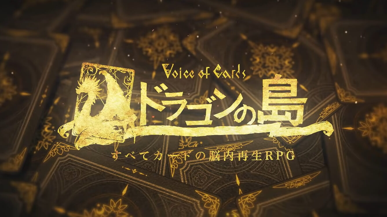 Voice of Cards: The Isle Dragon Roars Artwork of the game's stylized logo.