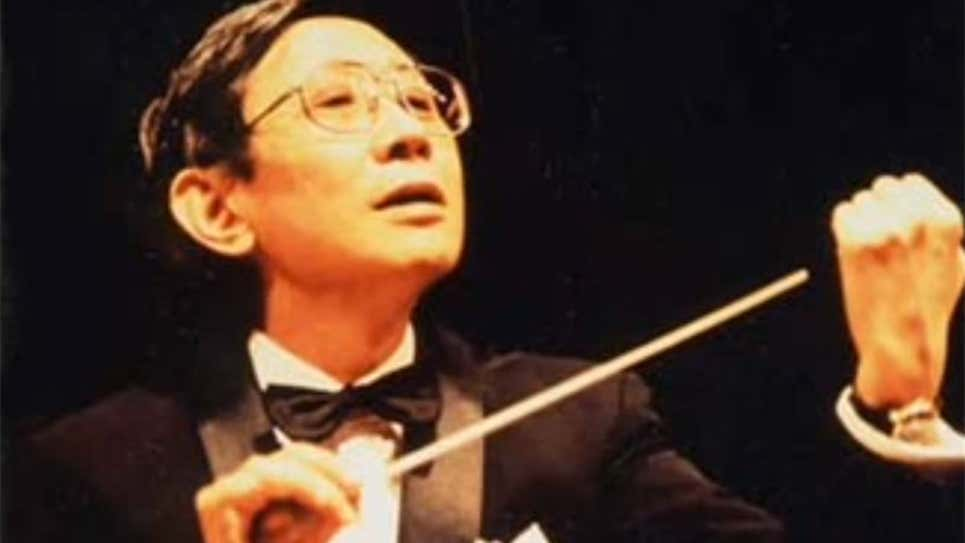 Image Of A Young Dragon Quest Composer Koichi Sugiyama, Who Recently Passed Away At 90 Years Of Age